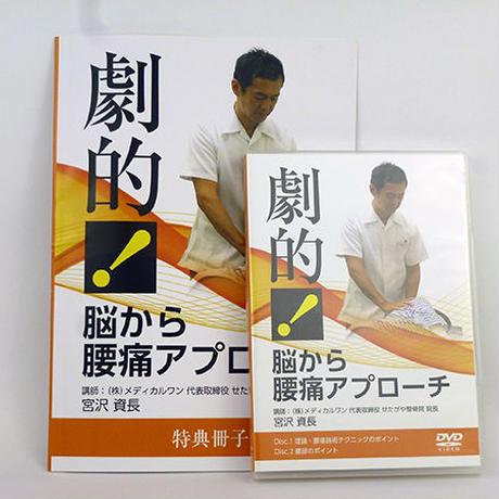 出典:p1-e6eeae93.imageflux.jp