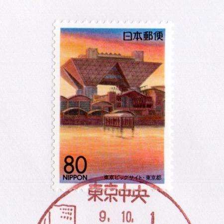 【二次元オタクの色んな趣味】切手を集めてるよ!