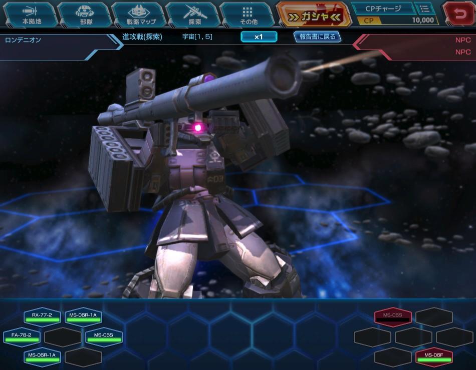 出典:www.4gamer.net