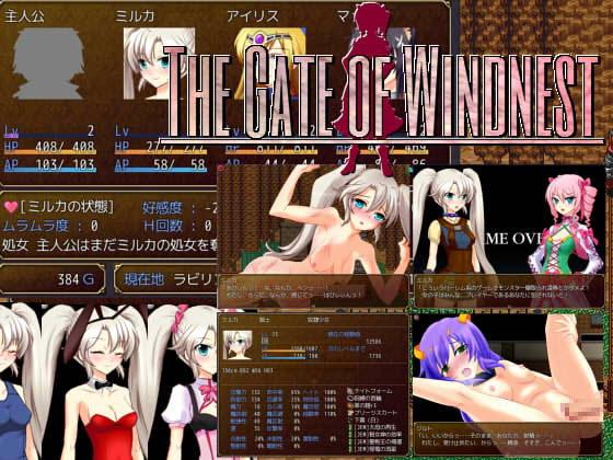 街中でも奴隷とのセックスなら合法RPG『Gate of Windnest -隷属の少女-』