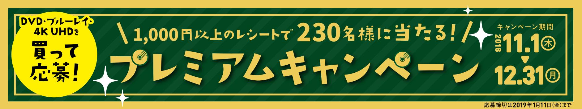 出典:videonohi.jp