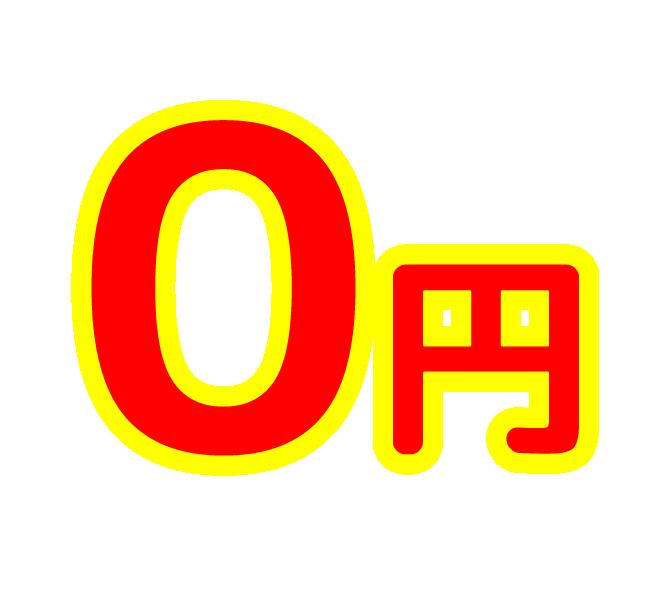 08月19日 14時まで Lose 新着エロゲー 半額セールや無料キャンペーン実施中