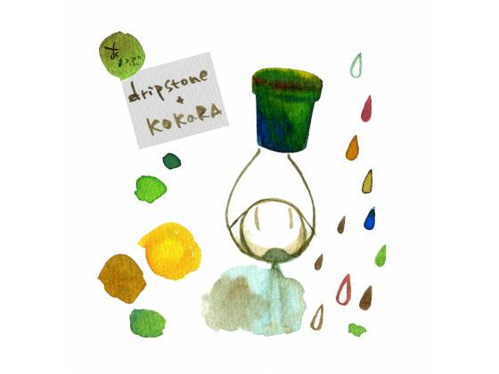 【紅茶の日】あまつぶさんの曲で癒しのティータイムを ※2018.11.04 chobit情報追記