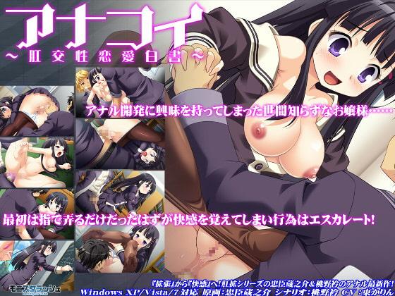 """美少女ゲーム 声優別まとめ """"東かりん"""" ♯24"""