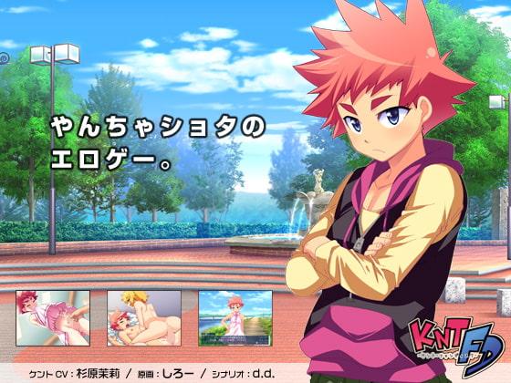 【やんちゃショタ】アニメやゲーム等に出てくる元気印のやんちゃ少年キャラを紹介します!