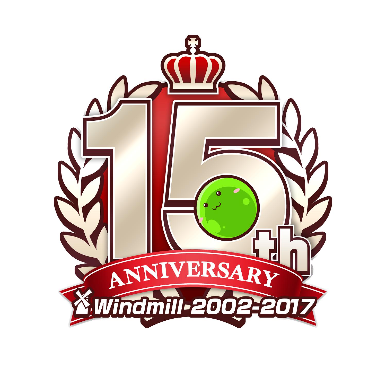 【速報!】ういんどみる「伝説の3タイトル」を15周年記念アニバーサリーパックとして発売!