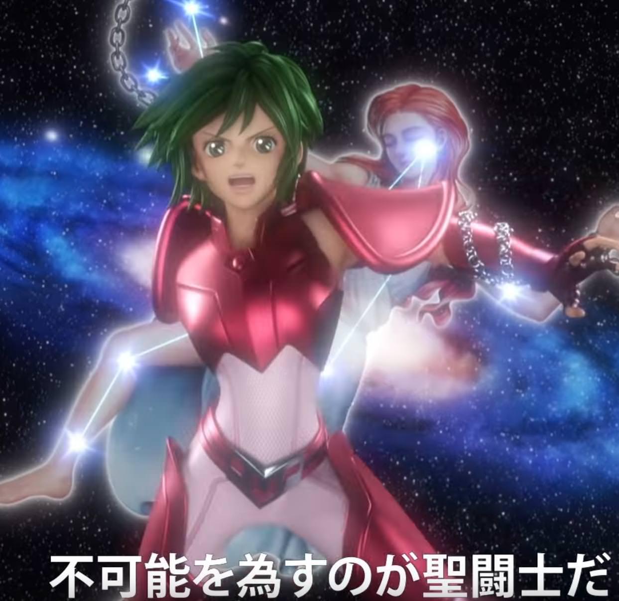 聖闘士星矢を3DCGアニメとしてリメイク……したらアンドロメダ瞬が女性化した