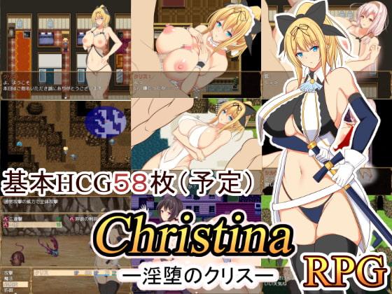 【字幕動画】爆乳しか出てこないエロRPG【Christina-淫堕のクリス-】