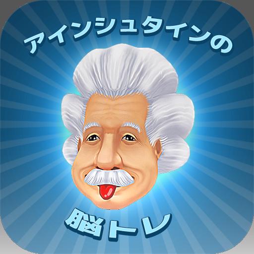 【解説】ワーカービーさんが脳トレ&パズルゲームで参入!【2作品紹介】