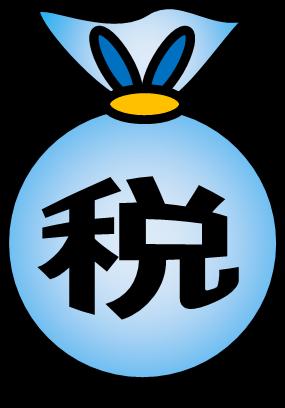 出典:www.bing.com