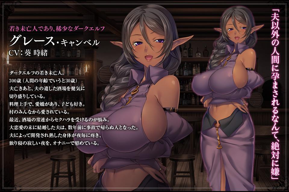 出典:herencia.nexton-net.jp