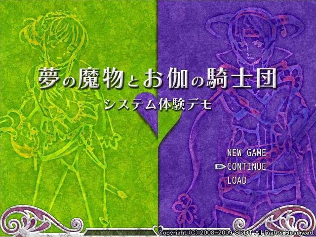 出典:file.2kk.blog.shinobi.jp