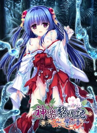 DLsiteで販売されてる美少女ゲーム【2017年版その3】