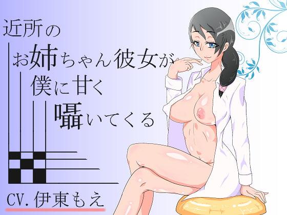 タロイモ本舗&ねこじた結社大好きマン参上!