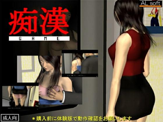 【実況】電車内で女体を触り、快楽ポイントを当てよ!シュミレーション