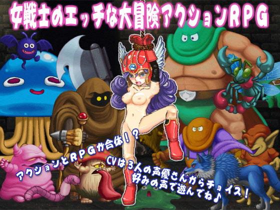 【ゲーム 】獣姦が最高なオススメ作品まとめ