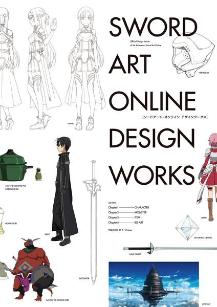 「ソードアート・オンライン」のアノ公式設定資料集が電子版でも出てます!!