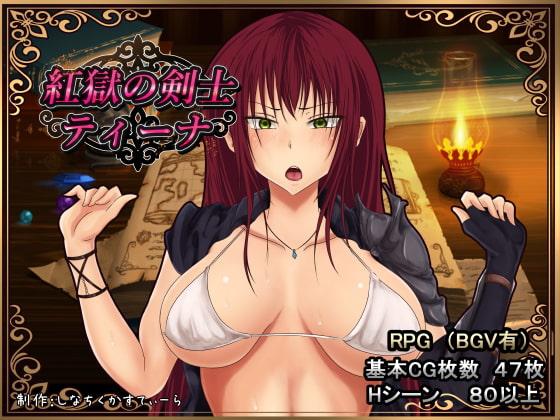 NTRRPGおすすめ総合ランキング【トップページ】冒険を取るか?彼女をとるか?