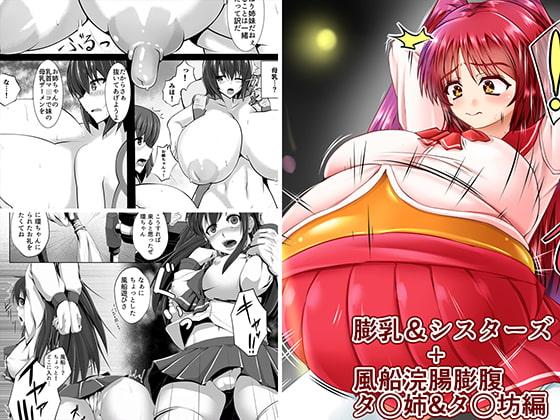 【9月30日】百合・レズ作品 新作紹介【同人】