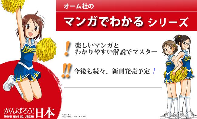 出典:www.ohmsha.co.jp