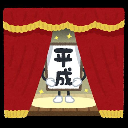 """【平成最後のランキング】""""戦闘エロ有""""アクションゲームの販売数TOP100"""