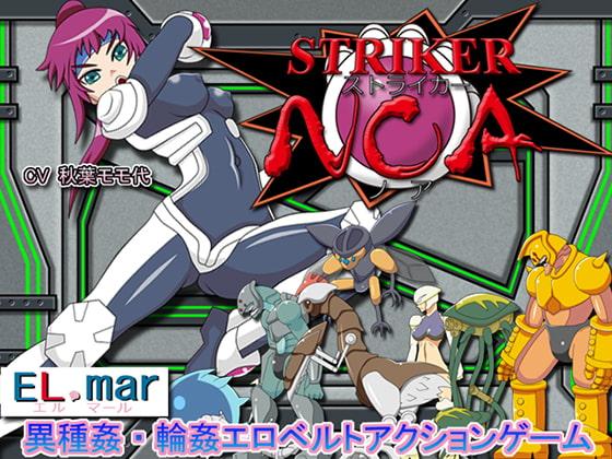 【ゆっくり実況】STRIKER NOA<ストライカー ノア>体験版プレイ動画