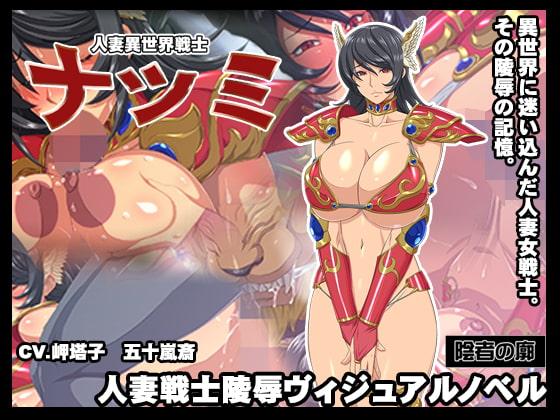 予告開始10作品! 2018/05/07 人気サークル順紹介!