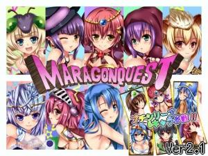 マラゴンクエスト5