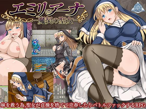 【RPG】巨乳ファンタジー