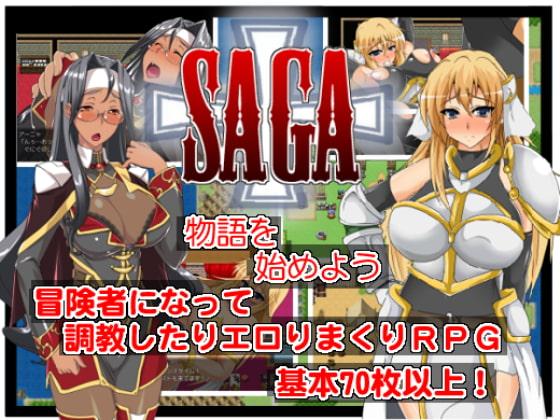 とても検索しにくい名前の男主人公RPG『SAGA』