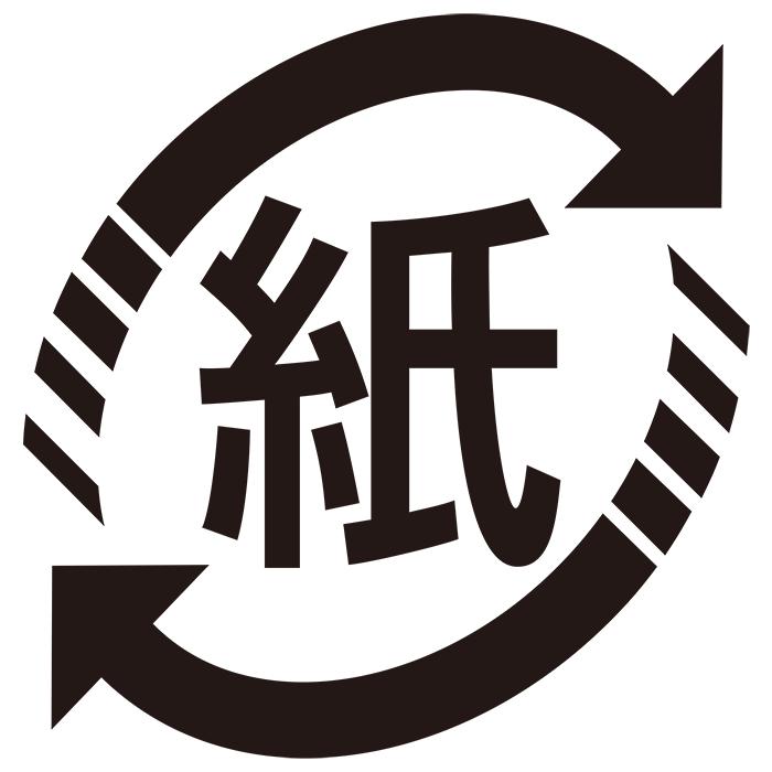 出典:label-seal-print.com