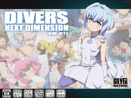 サークル『SILVER METEOR』様の作品がDLsite.comでも登場(2019年3月16日)