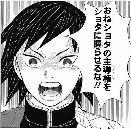 【おね♡ショタ】おねえさん優位の「おねショタ作品まとめ」!