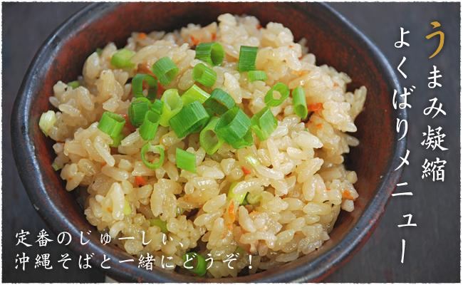 出典:www.ishigufu.jp