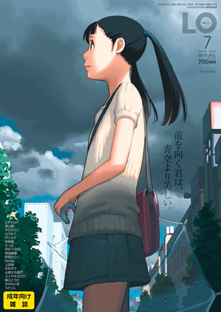 【2018年6月】月刊人気ランキング(エロ電子書籍編)