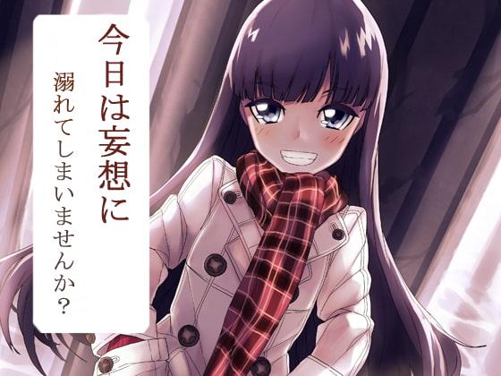 ◆【2/15】今日発売の注目作品一覧(全年齢対象作品)