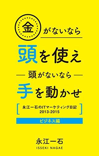 休日返上でDLチャンネルまとめ記事を8本書いてみた感想!