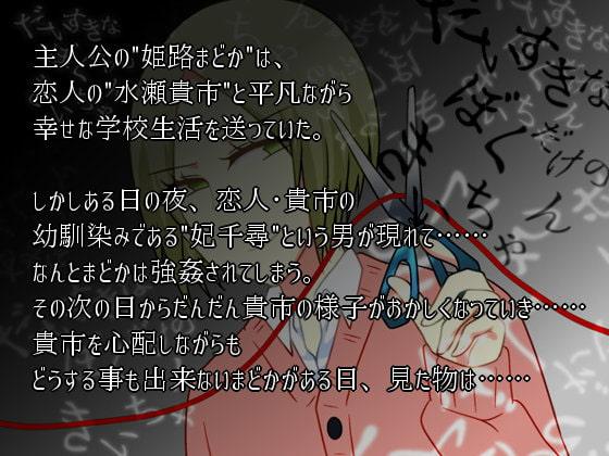 グラシアス様BL作品2つ紹介!