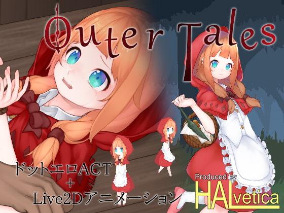 2018/11/25 [体験版]Outer Tales