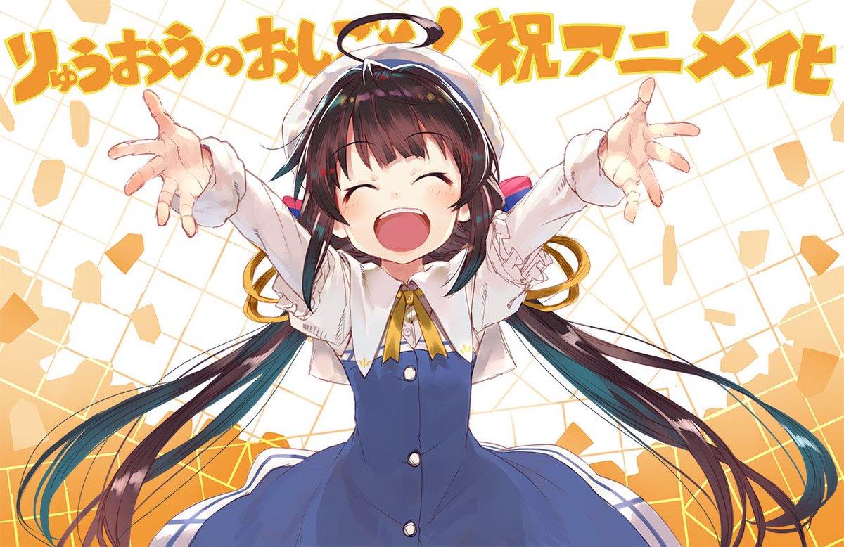 『りゅうおうのおしごと!』アニメが1/8スタート