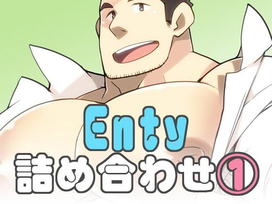 ゲイ向け同人+電子書籍 9月まとめ