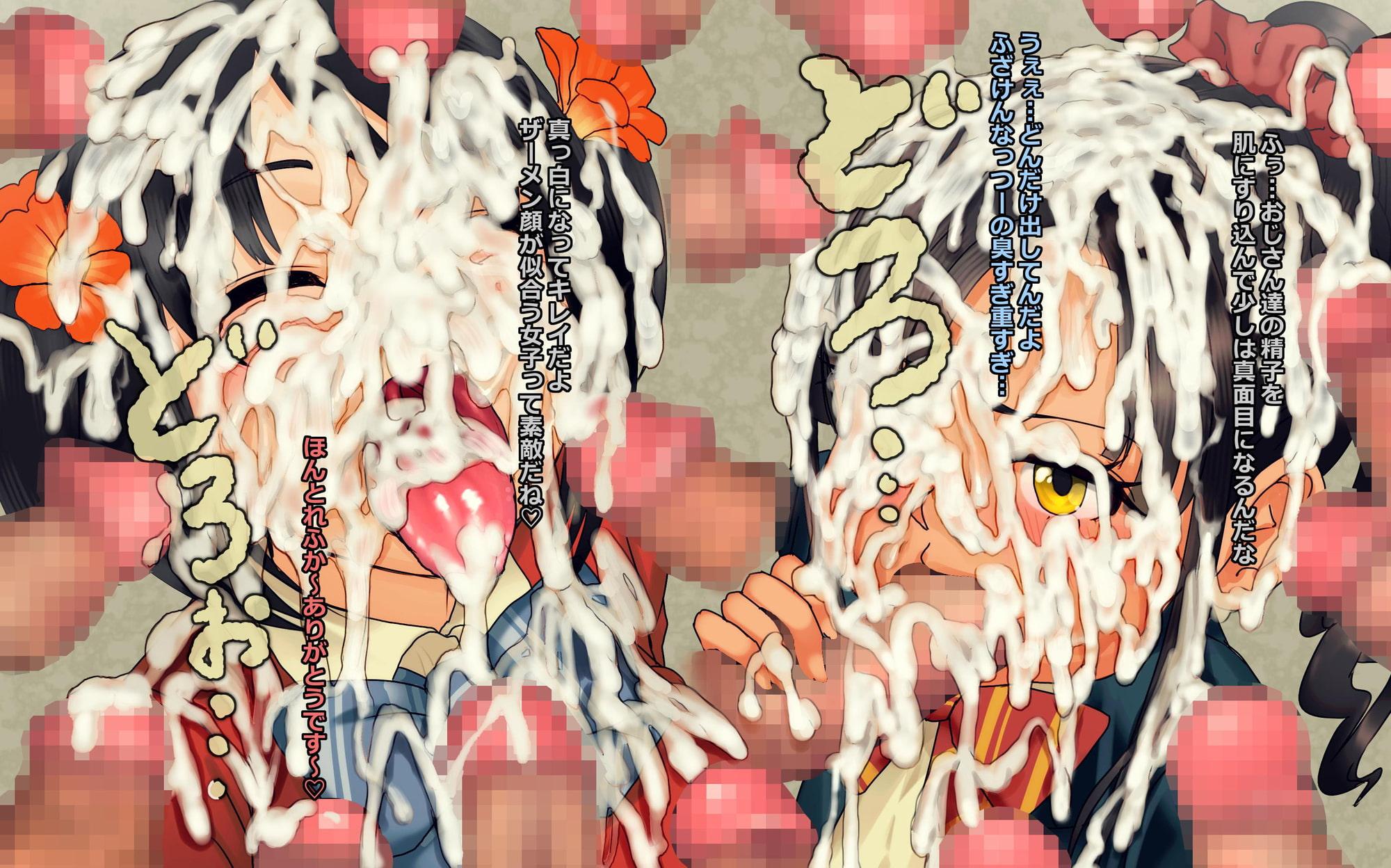 【 #ゼリーの日 】フェチズムを煽る新感覚ゼリー同人作品【食ザー/精子ゼリー/痰壷ゼリー他】