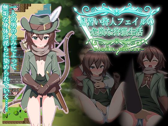 【RPG】陵辱最高RPGまとめ