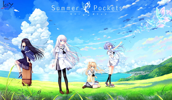 Summer Pockets感想①