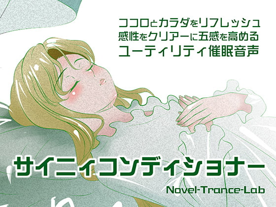 割引きセール600作品追加! 2018/06/06