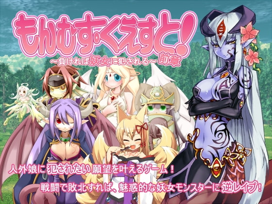 【2011年版】年間同人ゲームランキングTOP100!ノミネート作品は?