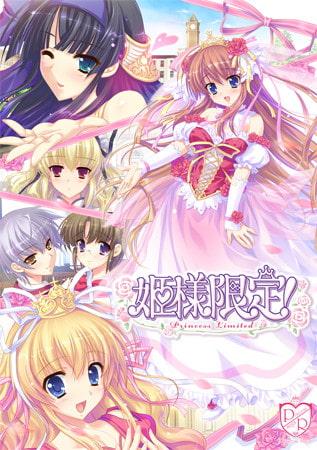 『青葉りんご』美少女ゲーム特集 その15