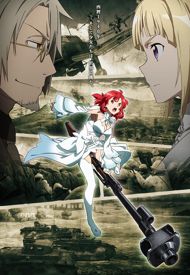 ライフルに跨って空を駆ける白き魔女【終末のイゼッタ】