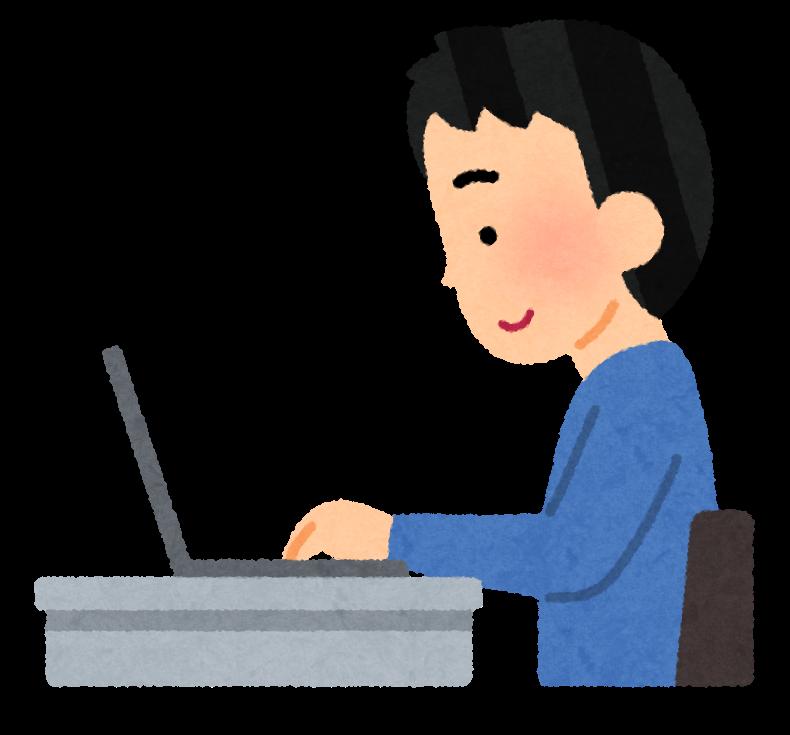 海外のサイトで理想のエロを見つけるための検索ワード