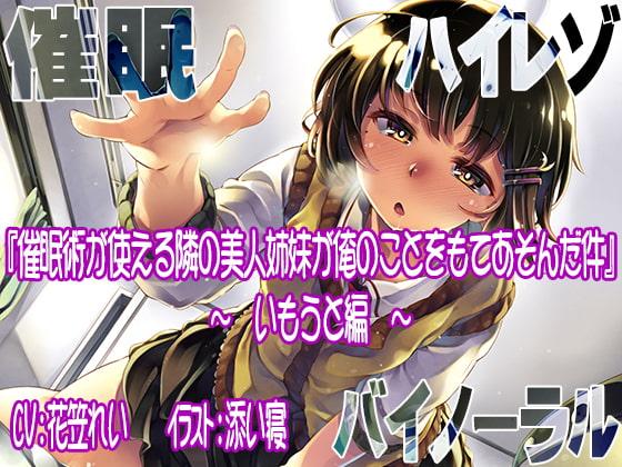 【音声】 新規割引セール 12作品追加! 2018/11/09